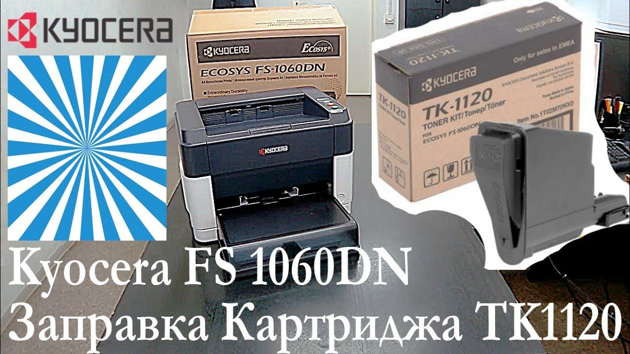 Заправка тонера в картридж Kyocera TK-1110 - YouTube