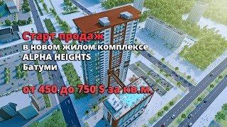 видео Новостройки у метро Спортивная от 28.82 млн руб в Москве