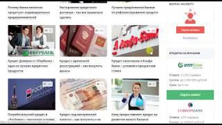 Лучшие дебетовые карты российских банков
