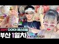 구로디지털단지 맛집 '한판참숯소갈비' 에서 먹방 데이트 브이로그 - YouTube
