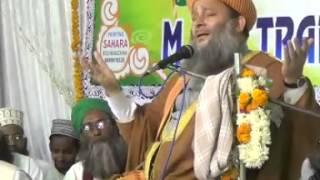 Qaid E Millat Sayed Mehmood Ashraf(New Naat)