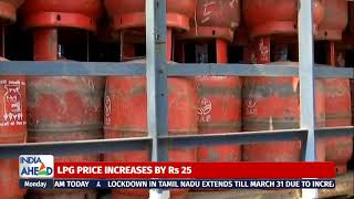 LPG Price Increased By Rs 25, Second Hike In Four Days