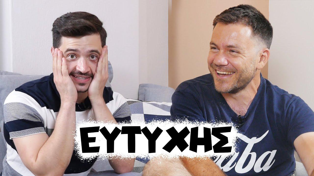 Ευτύχης Μπλέτσας - Τηλεόραση, YouTube, Πατέρας