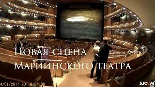 видео билеты мариинский театр