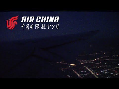 Air China 747-8 landing in Beijing (PEK)