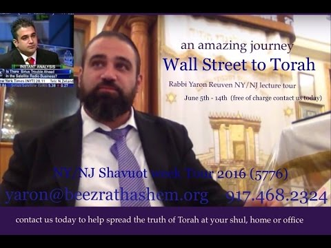 Shiur Torah #96 What Religious Jews Dont Know About Secular Jews (New Jersey)