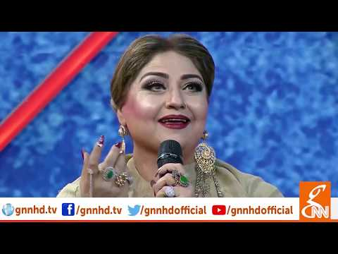 Taron Sey Karen Batain With Fiza Ali | Guest Anjuman | GNN | 11 Dec 2018
