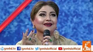 vuclip Taron Sey Karen Batain with Fiza Ali   Guest Anjuman   GNN   11 Dec 2018