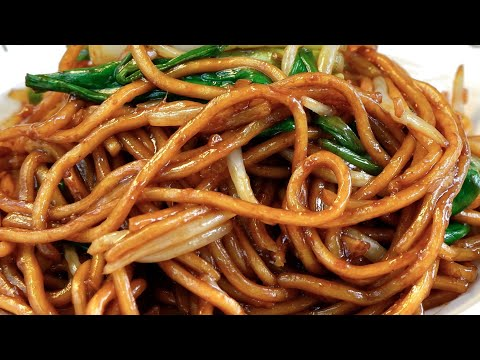 Everyone Who Tried, Loved it! Supreme Soy Sauce Noodles 豉油皇炒面 Super Easy Chinese Chow Mein Recipe