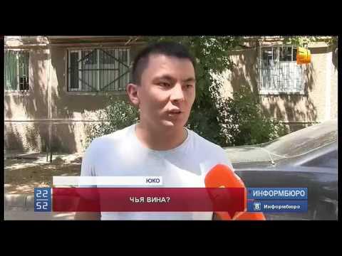 За сутки в Казахстане утонули пятеро детей