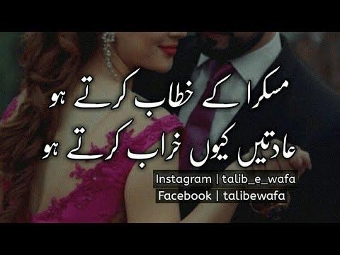 Sexy love sms urdu