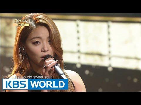 Ailee - Georgia On My Mind | 에일리 - Georgia On My Mind [Immortal Songs 2]