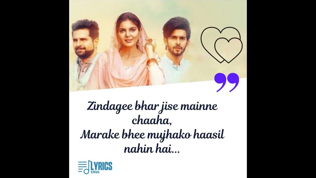 Download Bewafa Tera Masoom Chehra    Qatal bazaar me ho chuka hu    full song 2020