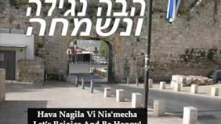 Hava Nagilah (הבה נגילה) - With Lyrics & Translation - Jesus loves Arabs and Jews