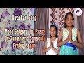 Nirankari Song | Mohe Satguru Hai Pyaro | Gunjan and Sonakshi | Pratap Nagar Whatsapp Status Video Download Free