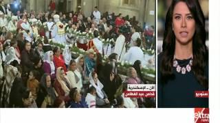 بث مباشر لاحتفال عيد الغطاس بالإسكندرية بحضور البابا تواضروس