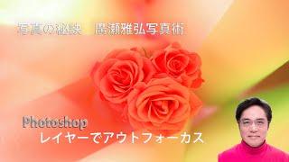 メルマガ登録で更なる情報をゲットしよう→www.masahirohirose.com 一点...