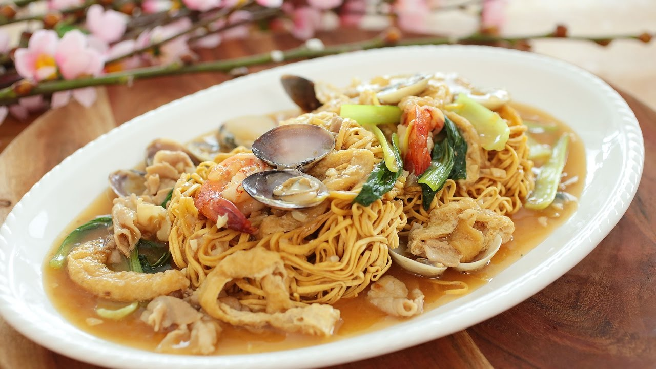 Seafood Yee Mee 伊麵 Youtube