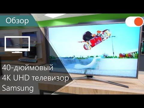 0 - Телевізор на кухню