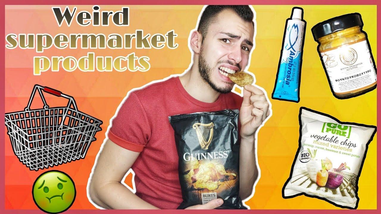 Δοκιμάζω τα πιο περίεργα προϊόντα από το supermarket | Tsede The Real