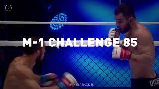 M-1 Global Challenge 85: Как это было?