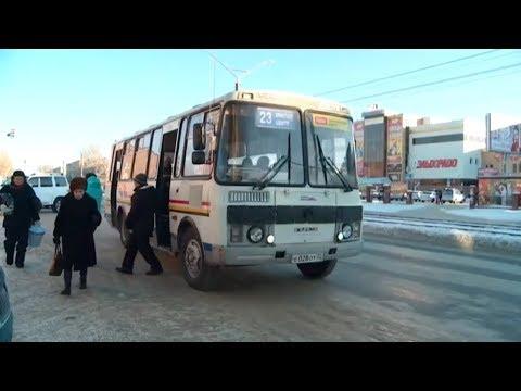 Морозы повлияли на график движения общественного транспорта в Бийске (Бийское телевидение)