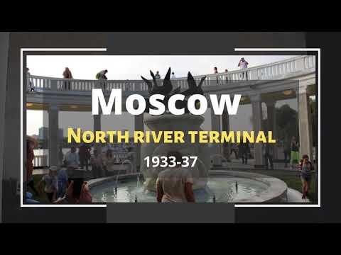 Northern River terminal  2020  ( Северный речной порт )