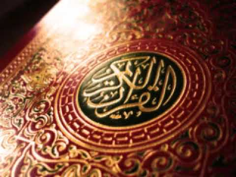 سورة التين - الشيخ علي جابر رحمه الله Surah At-Tīn - Sheikh Ali Jaber