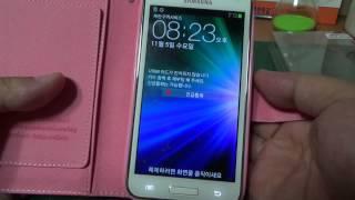 삼성 갤럭시 S2 LTE SHV e110 비투엠 더블포…