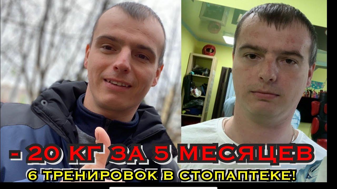 САМОПРАВКА ДУШИ И ТЕЛА С ПОМОЩЬЮ ФИЗИОПРАКТИКИ - 5