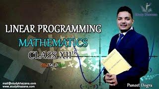cbse educational videos