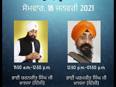 Live-Now-Bhai-Paramjeet-Singh-Ji-Khalsa-Rajouri-Garden-From-G-Nanak-Bageechi-Sahib-Mathura-U-P