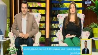 شاهد.. وزارة التموين تعلن موعد صرف حصص الزيوت المتأخرة