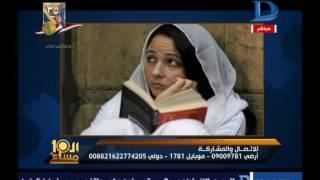 العاشرة مساء مع وائل الإبراشى والحوار الكامل حول حملة شريف الشوباشى لخلع الحجاب حلقة 22-4-2017