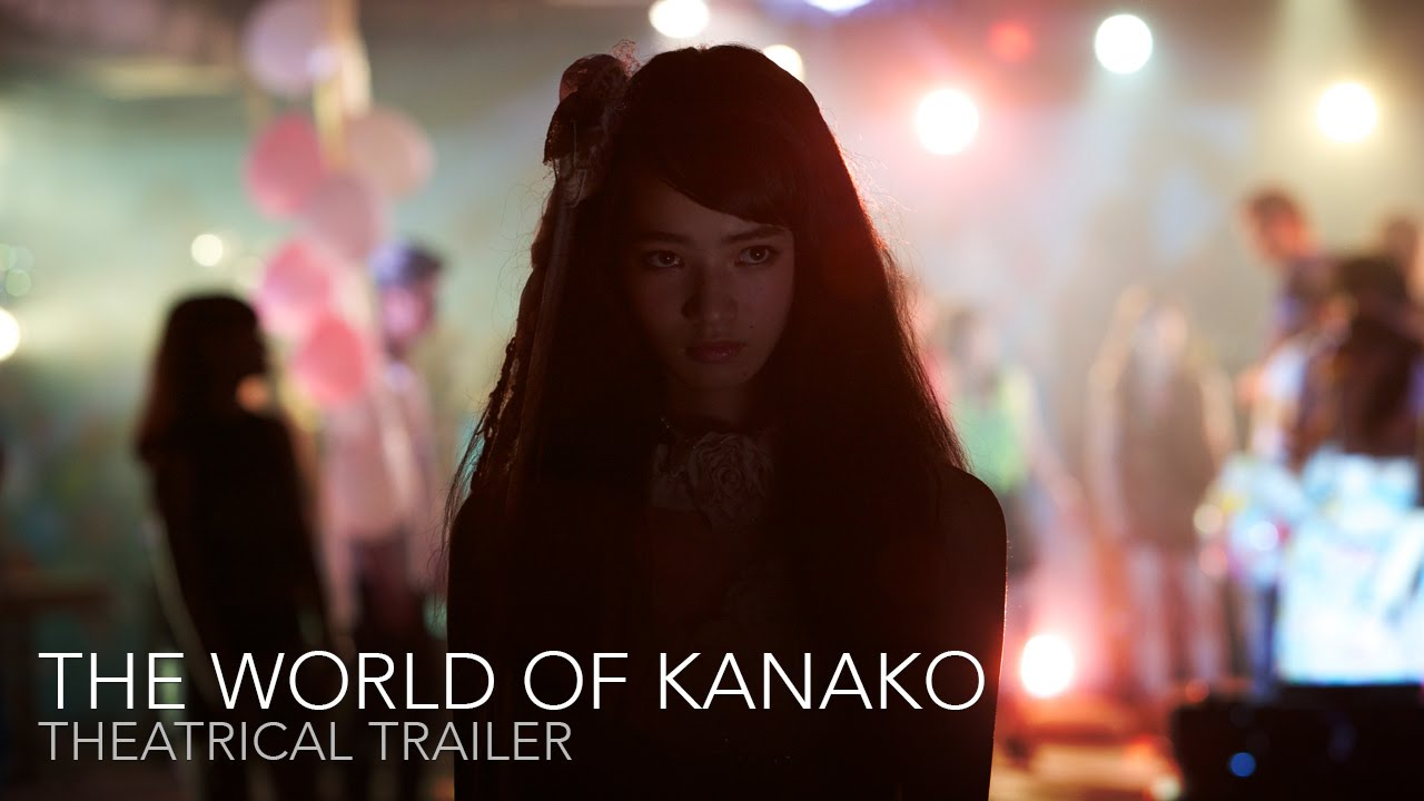 画像: THE WORLD OF KANAKO [Trailer] In theaters and on demand December 4th! youtu.be