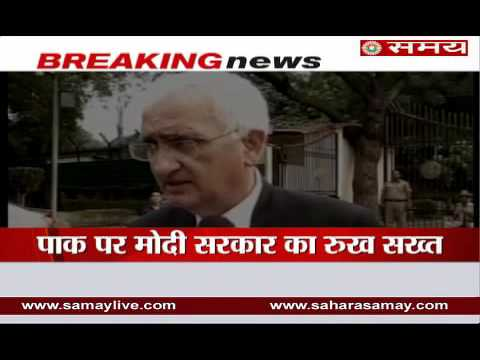 Salman Khurshid on Surgical Strike by Army on Terrorist camp