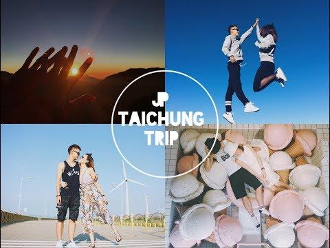 Relationship goal | Travel in TaiChung | Jason & Pakki