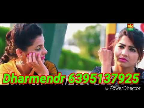 Yara ke look pe Mar Gaye Chandigarh ki chori Haryanvi song