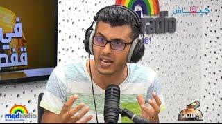 أمين رغيب في قفص الاتهام.. الحلقة الكاملة
