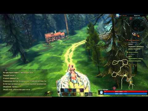 TERA Пегас ( Tera Pegasus )-один из самых эпичных моментов игры-это полет на пегасе.