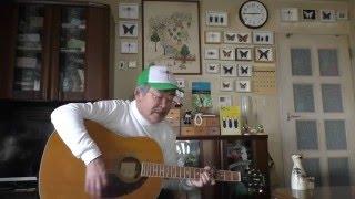 私のお気に入りの歌謡曲を、軽~い気持ちで唄ってみました。 (2016.02.01)