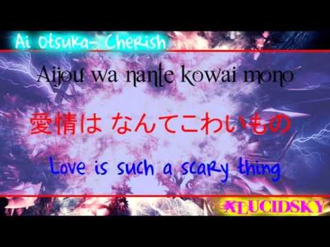 Ai Otsuka- Cherish Lyrics