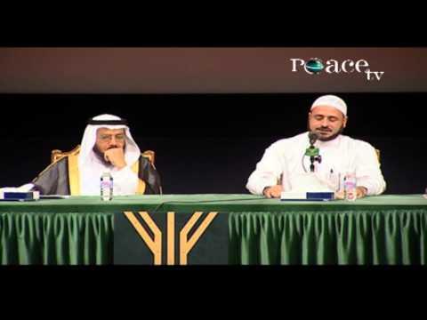 DIALOGUE BETWEEN RELIGIONS | LECTURE | DR ZAKIR NAIK