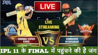csk ipl 2018 highlights