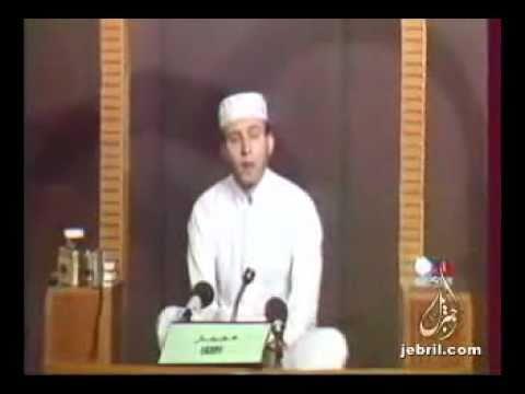 مقطع نادر للشيخ محمد جبريل في المسابقة العالمية للقرآن
