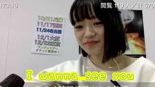 カバー曲☺   阿部真央さんのI wanna see you 神戸出身シンガーソングラ...