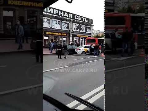 ДТП с Яндекс Такси в Тюмени. Ул. Республики.