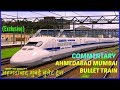 अहमद ब द म बई ब ल ट ट र न Ahmedabad Mumbai Bullet Train With Commentary In MSTS Open Rails mp3