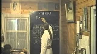 Древнерусский язык (урок 1)
