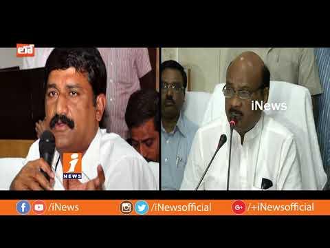 Conflicts Between Ganta Srinivasa Rao And Ayyanna Patrudu In Vizag   Loguttu   INews